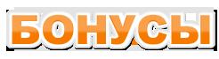 Сайт за 12 часов Василий Сенченко