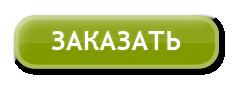 Психолог Василий Сенченко Сайт за 12 часов