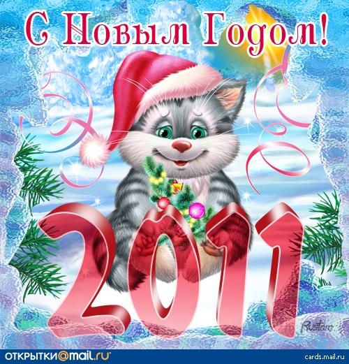 Василий Сенченко психолог и вебмастер поздравляет с Новым Годом!