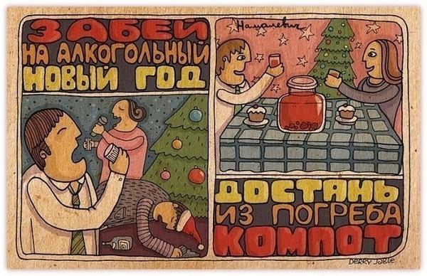 Василий Сенченко, за трезвую жизнь